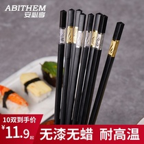 Alloy chopsticks home mold-resistant high temperature family 10 pairs of non-slip hotel fast high-end tableware set non-solid wood.