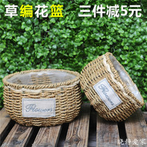 Straw basket rattan wicker creative pastoral hand-woven pots dried flowers flower arrangement green radish meat hand-held wall hanging