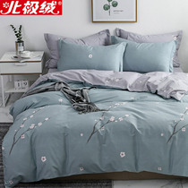 Arctic velvet four-piece cotton cotton duvet cover sheets three-piece bedding net red section bed fitted sheet Fall Winter
