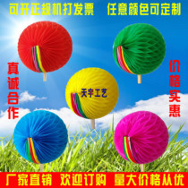 Excellent material hand-turned flower ball spherical discoloration fan dance large group gymnastics Games opening ceremony props