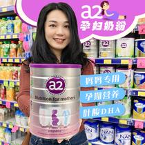 Australia a2 pregnant milk preparation pregnancy breast-feeding Baby Pregnant DHA 900g direct mail new version