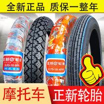 New tires motorcycle bending casing 2 25 2 50 2 75 3 00-17 18 Xiamen 250 275 A