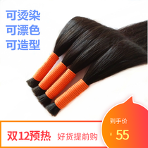 Hair Shan hair Distribution of the braid to connect the Crystal Line hair stealth nano-unmarked hair to pick up their own wig slices
