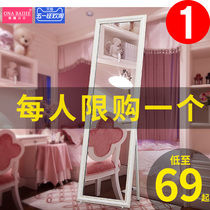 Solid wood full-body mirror European floor-to-ceiling mirror simple bedroom home mirror clothing store student dormitory fitting mirror