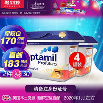 (direct mail) British love him whitening Gold Edition 3 paragraph (1-2 years old) native Aptamil milk powder 800gx4 jar