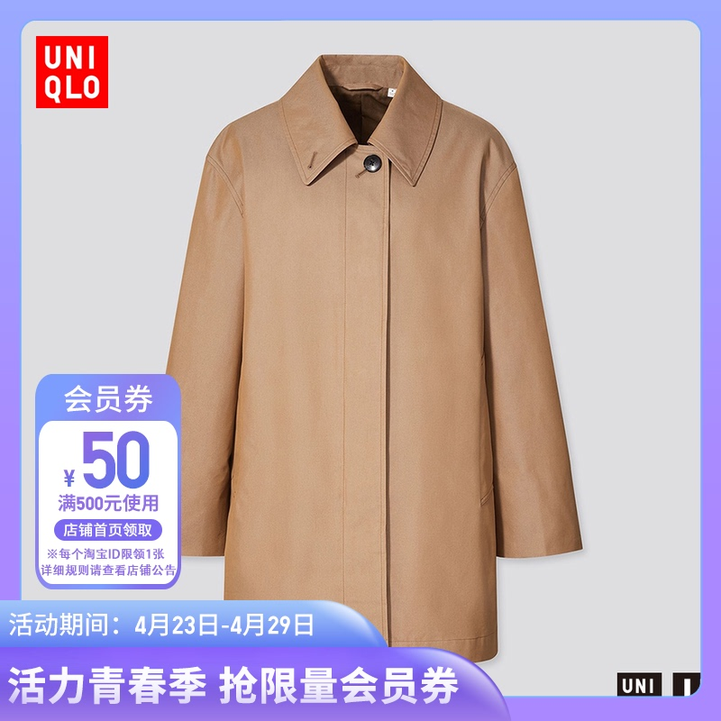UNIQLO (Designer collaboration)Womens short coat 437370 UNIQLO