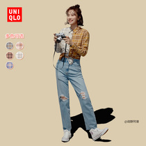 Uniqlo womens flannel plaid shirt (long sleeve casual early autumn thin coat) 441145 445958
