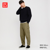 Uniqlo Mens EZY Wide-Legged Workwear Pants (Work Pants) 425871 UNIQLO