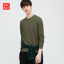 Uniqlo Mens Soft Round Collar T-Shirt (Long Sleeve) 419496 UNIQLO