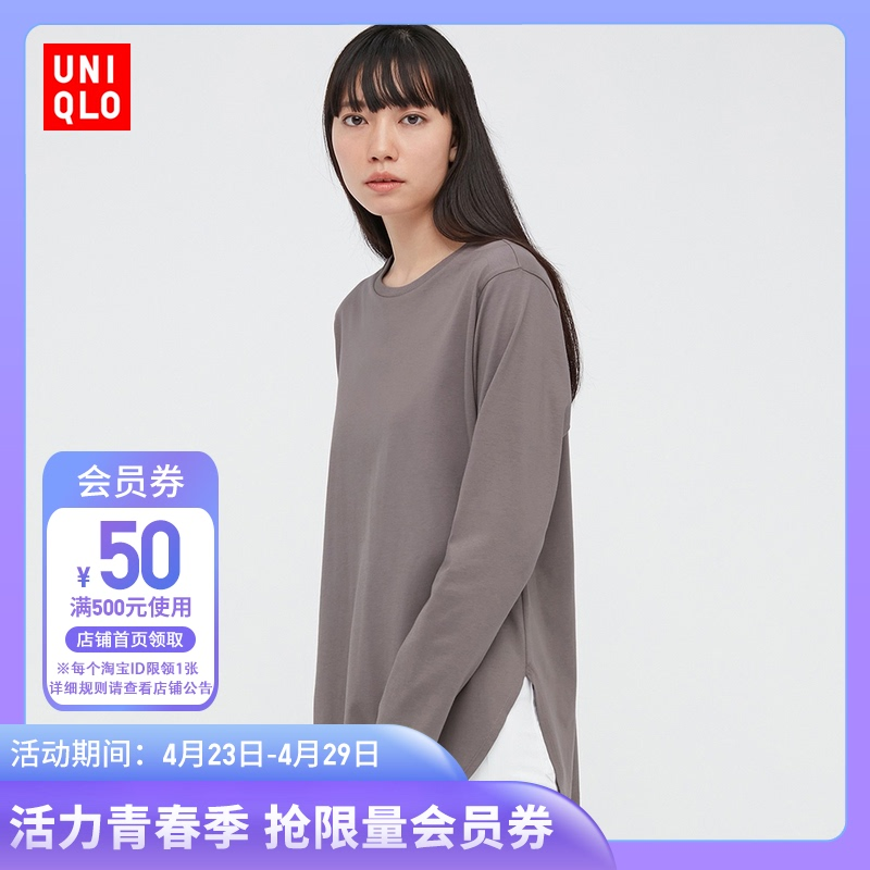 "Uniqlo Womens cotton curved hem long T-shirt (long sleeve ""Uniqlo goodwill T"") 436018"