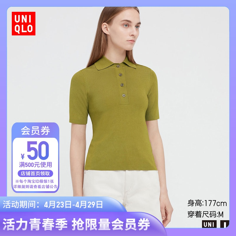 UNIQLO (Designer Collaboration)WOMENs POLO neck sweater (short sleeve) 437338 UNIQLO