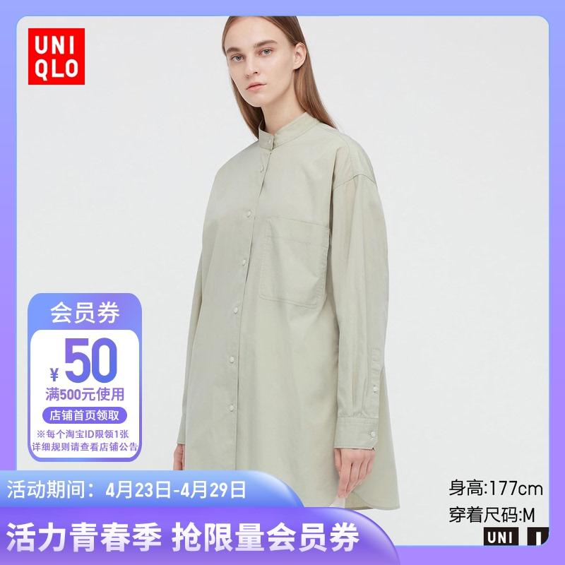 "UNIQLO (Co-op) Womens loose shirt (""UNIQLO Boyfriend style shirt) 434408"