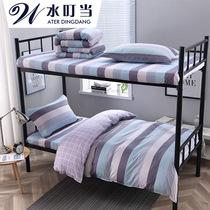Студент общежитие кровать из трех частей женщин 0 9M 1 2 односпальные кровати спальня простой хлопок наволочка простыни одеяло