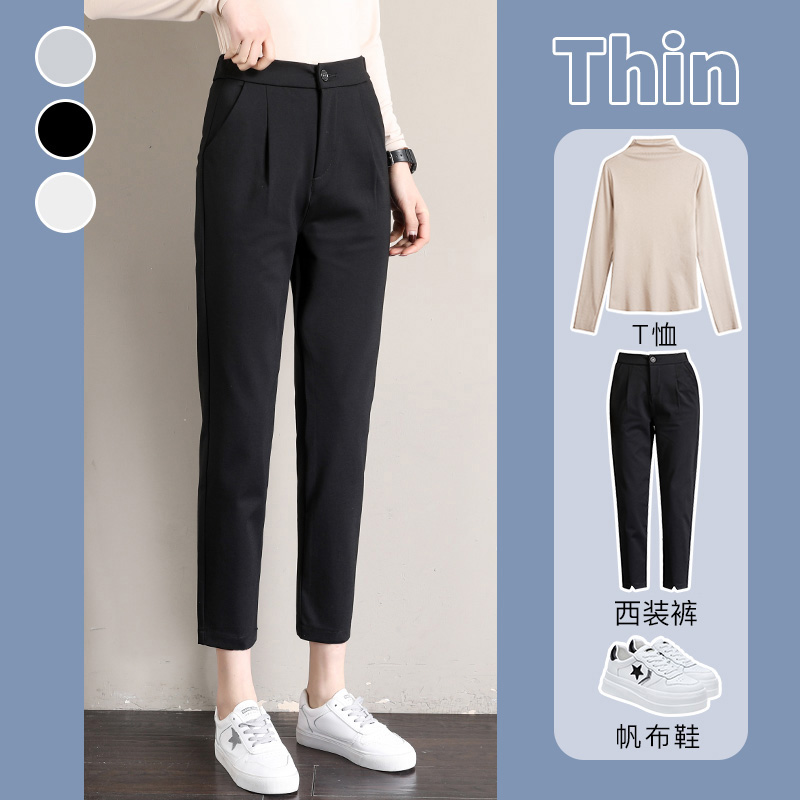 Plus-down suit pants women high waist thin Harlan pants plus thick straight small feet nine points pants 2020 autumn winter new model