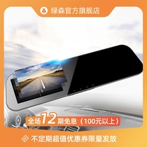 ROCK car dashcam HD night vision full-screen streaming front and rear dual recording panorama
