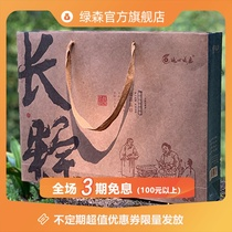 Suichang chang糉 special meat糉 farmer Mei dry vegetable fresh meat long love糉 big meat糉 Dragon 糉 gift box