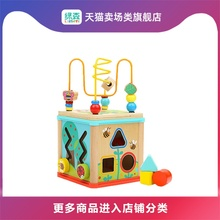 Live studio Tebo baby educational toys 1-2 years old around the Pearl box toys baby string toys 1 year old treasure