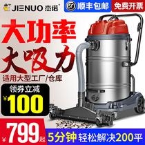 Пылесос jeno промышленный мощный и мощный заводская мастерская большой всасывающий ремонт автомобилей коммерческий пылесос