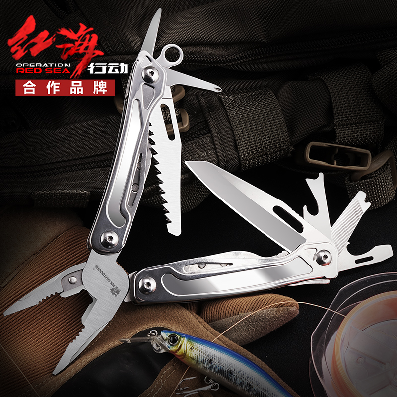 Handao tactical multi-functional pliers folding combination EDC knife tool camping survival equipment universal tool pliers