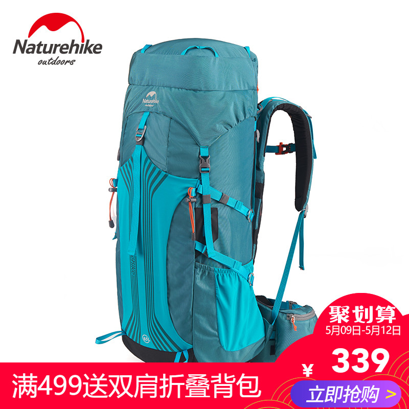 NH Mobile Reloading Climbing Bag Outdoor Backpack Men and Women Hiking Camping Bag 55L65L Large Capacity