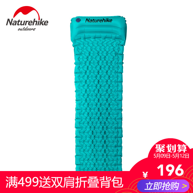 NH passenger inflatable mattress outdoor tent camping mattress single ultra-light egg trough with pillow type egg nest moistureproof mattress