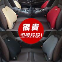Car seat Lumbar support Lumbar seat backrest Driving lumbar cushion Lumbar pillow Lumbar support Car car back cushion