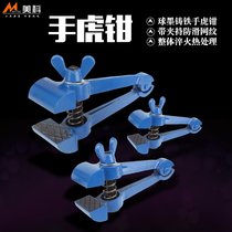 Multifunctional hand pliers hand clamp clamping pliers mini small Heavy duty fixture clamp 40mm50mm Precision Pliers