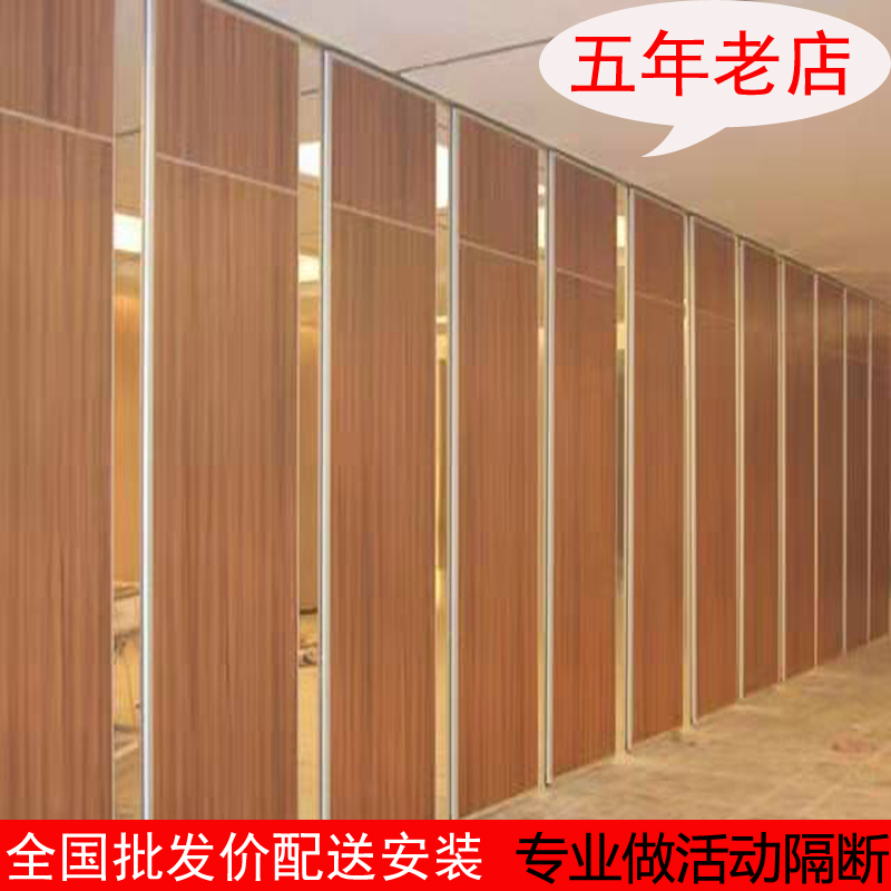 Hotel activities partition wall office hotel room banquet dining room screen stacked mobile wall panel push and pull partition