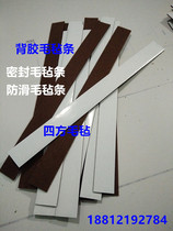 Custom any size industrial felt strip sealed felt block felt ring felt pad back glue felt bar