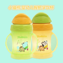 Kitten Bear baby grip to learn to drink cup with handle straw cup leakproof water bottle drinking cup 240ml