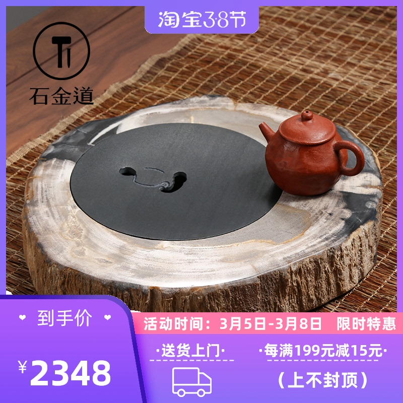 Shijin Road natural high-end solid wood fossil tea plate living room with dry and wet brewed tea sea jade sandalwood stone tea table small