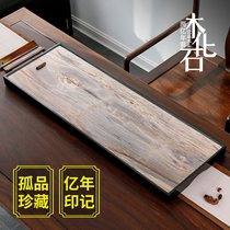 Shijindo natural Wujin Stone tea tray household simple small solid wood fossil tea tray whole stone dry bubble tea table
