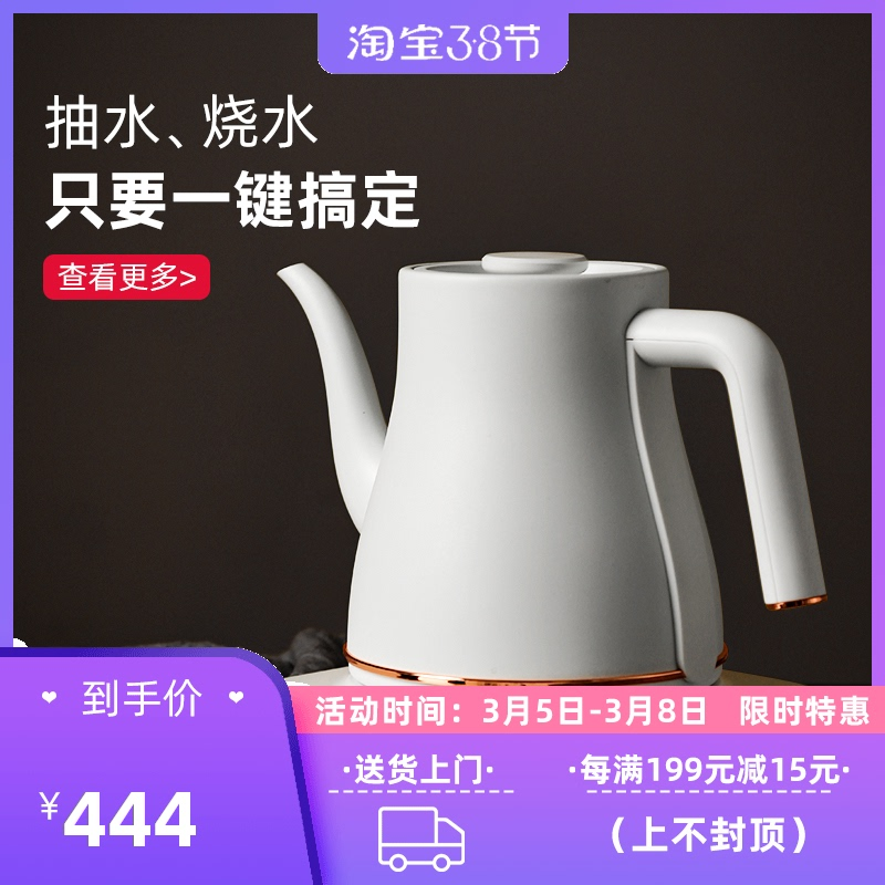 Shijin Road pure white kettle home intelligent automatic kettle simple intelligent silent boiling water teapot small
