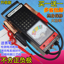 Electric vehicle Automobile Battery tester battery capacity Detector 6v12v battery meter discharge fork