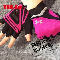(现货)安德玛 UA 女子运动健身器械训练防滑手套半指耐磨透气