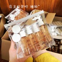 Cosmetic split bottle set travel storage bottle travel must make-up water empty bottle shampoo shower gel