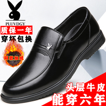 Mens winter Leather Mens business dress middle-aged dad shoes casual plus cashmere warm big old man cotton shoes