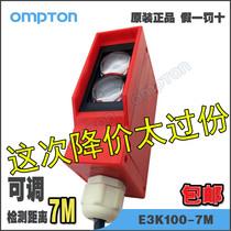 红外光电传感器漫反射光电开关工程车洗车机感应器汽车人体感应器