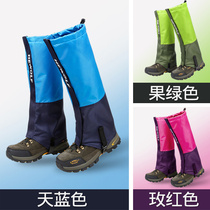 Outdoor Mountaineering waterproof Snow sleeve female anti-sand shoe set desert foot equipment anti-snow leg cover child foot sleeve male