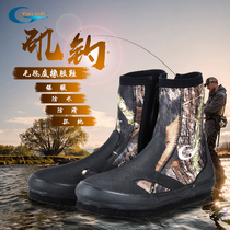 Los Angeles shoes anti-skid waterproof road Asian felt bottom nail man wading reef shoes fishing anadromous Shoes
