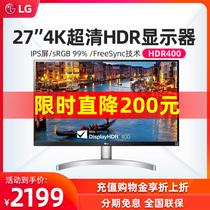 (七仓发货)LG 27UL600 4K显示器27英寸HDR400广色域PS4 PRO护眼IPS游戏设计摄影绘图电脑27UL650显示屏32寸