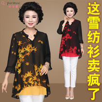 Mother summer shirt chiffon shirt suit middle-aged 50-year-old shirt elderly spring shirt mothers day clothes
