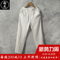 Mens loose thin section breathable China wind cotton linen straight pants