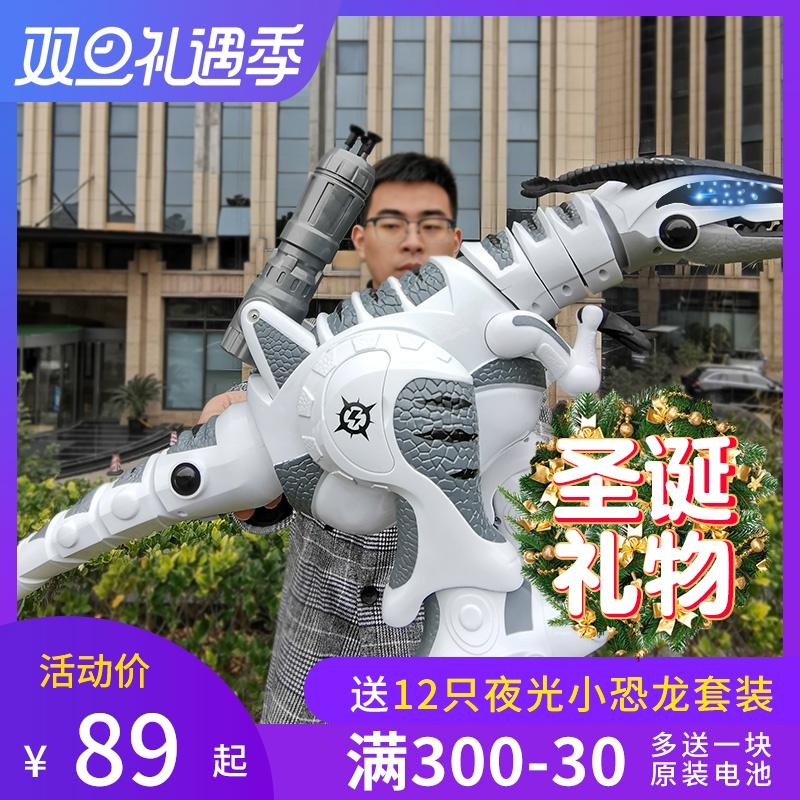 Oversized remote-controlled dinosaur toy electric will walk children simulation robot boy 3-4 years old 6 children shake sound net red