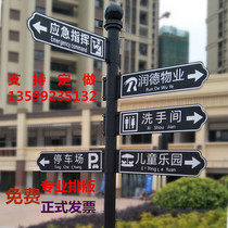 New vertical guide signs making direction signs outdoor arrow signs corporate park signs signs