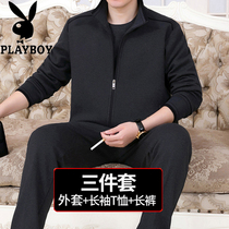 Playboy mens sports suit spring and Autumn Sweater middle-aged sportswear middle-aged casual dad three-piece suit