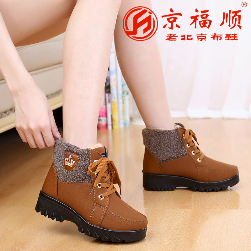 Old Beijing cloth shoes women's shoes winter cotton shoes women's slip non-slip thick warm fashion pregnant women with velvet snow shoes