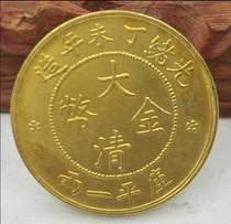 Античная коллекция daqing золотая монета Guangxi dian Year позолоченные монеты Купин один или два доллара выстрел