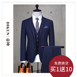 Suit suit Men's three-piece Korean version slim small suit Professional dress Best man costume Groom wedding dress