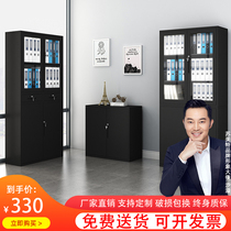 Black office cabinet A4 pure white iron cabinet file cabinet file cabinet file cabinet with locking cabinet glass cabinet